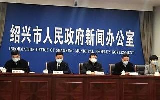 [浙江绍兴]发布20条措施支持中小企业共渡难关