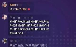"""解锁""""云蹦迪"""":直播促成云娱乐,DJ 5小时赚上百万"""