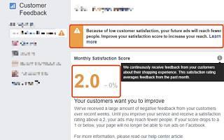 担心疫情影响主页评分?Facebook出新措施