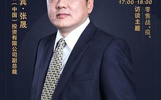 罗森张晟:便利店在保供等方面发挥了很好的作用