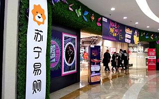 计划合作万家企业丰富到家到店业务 苏宁能否突出重围?