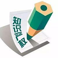 烟台市企业双软认证流程申报条件好处