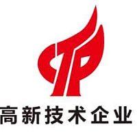 高新技术企业政策 2020年济南市高新技术企业政策大全