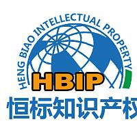 济南市2020年高新技术企业申详细流程及解析