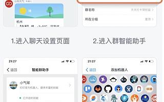 """阿里云推出免费应用""""复工宝"""",上线2天已服务3000多家企业"""
