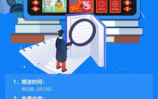 KKTV电视为全国新老用户赠送1年价值4999元黄冈网校套餐