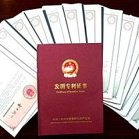 发明专利单价补贴2000元 日照市企业专利补贴领取