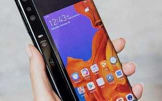 华为2月24日将发布折叠屏5G手机Mate Xs