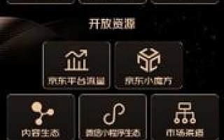 京东5G线上发布会 助阵华为折叠屏新品首发!