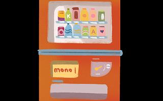 京东测试智能贩卖机卖菜,威马拟将病毒防控纳入研发