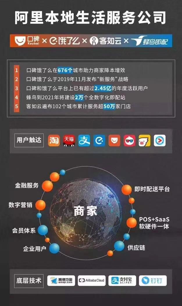 微信图片_20200224170824.jpg