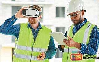 VR安全培训将显著提高企业效率