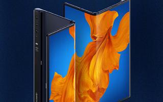 华为Mate Xs折叠屏5G手机发布
