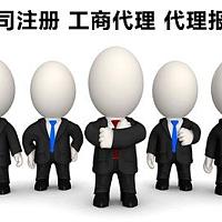 佛山广州商标注册