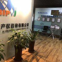 淄博企业办理知识产权贯标及作用有哪些