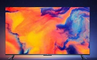 小米电视发力75英寸市场,三大优势引爆高端电视