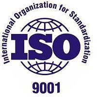 烟台做一个ISO9001质量认证多少钱