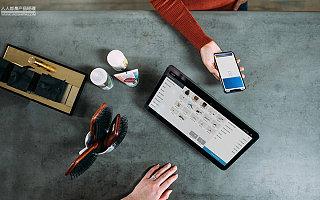 支付宝倔强升级,阿里巴巴打通数据经济体