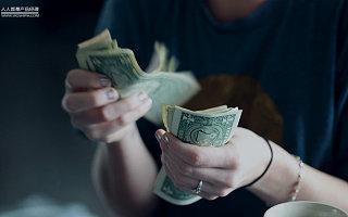跨境支付(五):可应用的领域有哪些?