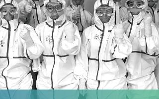 马云公益基金会、阿里巴巴公益基金会联合一线医生向全球提供新冠肺炎防治临床经验
