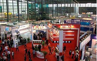 2020中国(上海)国际<font>胶粘剂</font>及原材料展览会