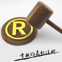 知识产权|商标注册