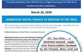 如何利用金融科技应对疫情危机?联合国喊你来抄支付宝区块链作业