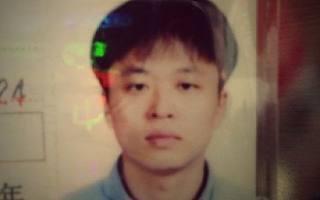 罗永浩被爆正式签约抖音,WeWork复工又遇道德风险