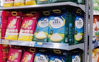 """沃尔玛""""惠宜""""大米再添新品 为找新米供应商寻遍中国"""
