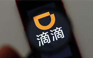 【猎云早报】传滴滴将推C2C模式汽车长短租服务;特斯拉上海工厂1月份生产2625辆Model 3;Udesk获2.5亿C+轮融资
