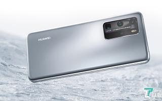 华为P40软硬件双向结合,手机影像系统再次突破