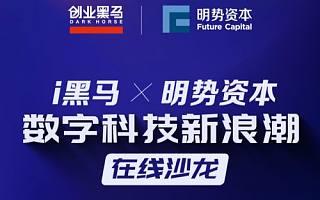 5G将是中国供应链数字化升级的王炸