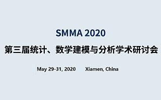 2020年5月有什么教育培训大会