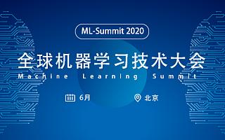 IT互联网会议20206月参会指南?
