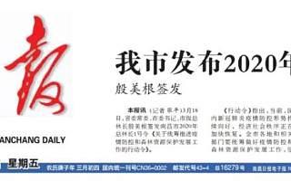 打造科技孵化链!创业孵化服务成南昌高新区新品牌