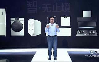 完善智能家居市场布局,苏宁小Biu发布10款新品   钛快讯