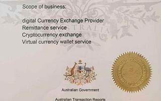 MXC抹茶获澳大利亚金融服务牌照 全球合规布局加速