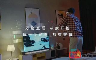 荣耀30S发布会惊现VR滑雪,哈视奇新作《奇幻滑雪3》即将上线