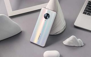 vivo 正式发布 S6,采用三星 Exynos 980 处理器和水滴全面屏