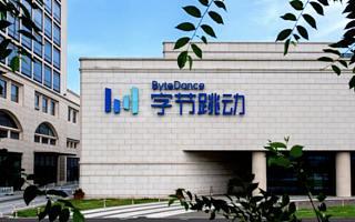 【动点播报】华为发布第二款 5G 芯片 字节跳动获老虎基金投资估值 1K 亿美元