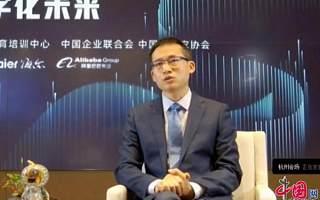 阿里云智能总裁张建锋:现代化信息技术就是国家提倡的新基建