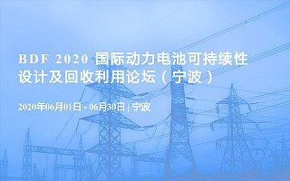 6月能源化工会议报名方式已公布