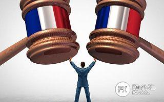 法国AMF和ACPR联更黑名单,8个非法<font>外汇</font>网站上榜!