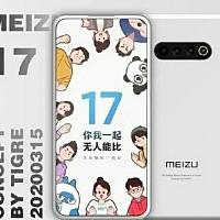 """挥别""""小而精"""",奔向""""美而强"""",魅族17手机尚能饭否?"""