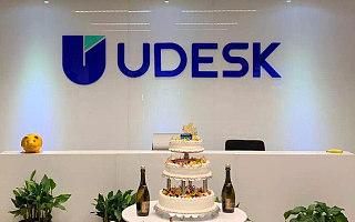 "Udesk的2.5亿C+轮融资背后的""生意经"":技术领先、产品领先、深耕行业"