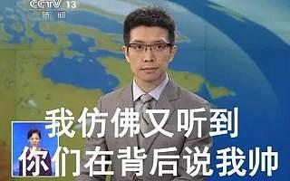 """朱广权李佳琦直播 """"段子手""""与""""魔鬼""""的碰撞"""
