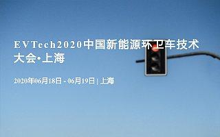交通物流6月将举行,参会集锦发布