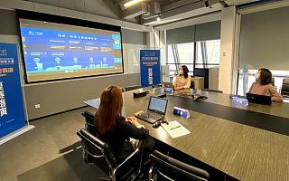 2020数字中国创新大赛-数字政府赛道21强出炉,四大赛题紧贴政府数字化发展需求