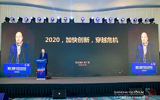 郭广昌建言青年创业者:后疫情时代,消费习惯的三个新方向