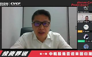 独家|纳斯达克中国区首席代表正式回应赴美IPO<font>传闻</font>